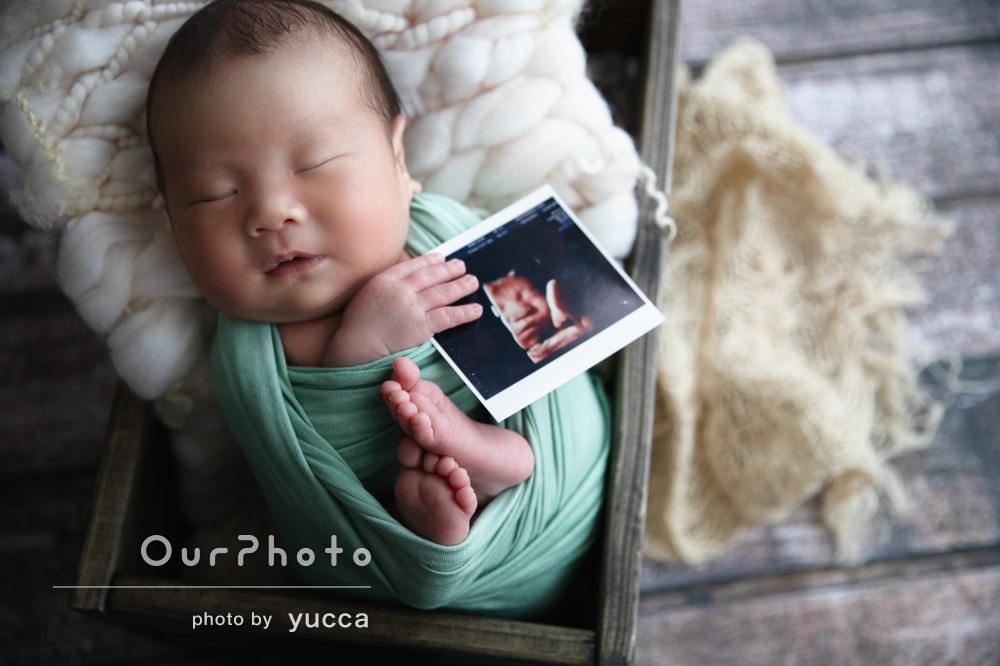 「可愛らしい写真を撮ってもらえてとても満足」ニューボーンフォトの撮影