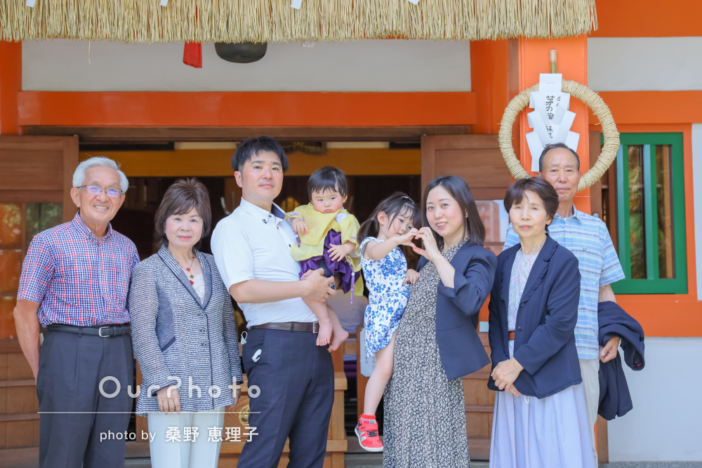 「とても綺麗で絵になる物が多く大満足」餅踏みで祝う家族写真の撮影
