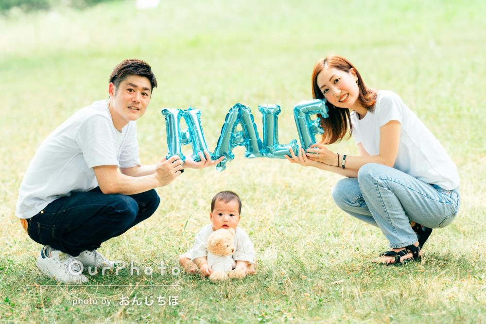 「とても良かったです」ハーフバースデーを記念した家族写真の撮影