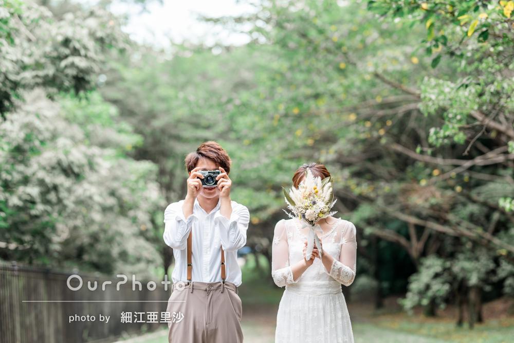 「素敵な写真を撮って頂き」自然に囲まれた公園でカップルフォトの撮影