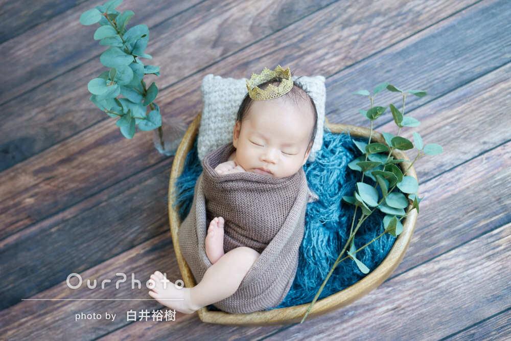 小さな王冠が可愛く似合う今しか撮れない最高のニューボーンフォト撮影