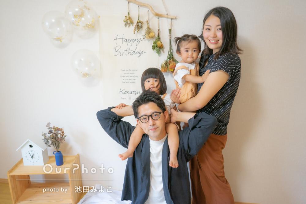「お洒落に撮ってもらって大満足」ご自宅がスタジオに!家族写真の撮影