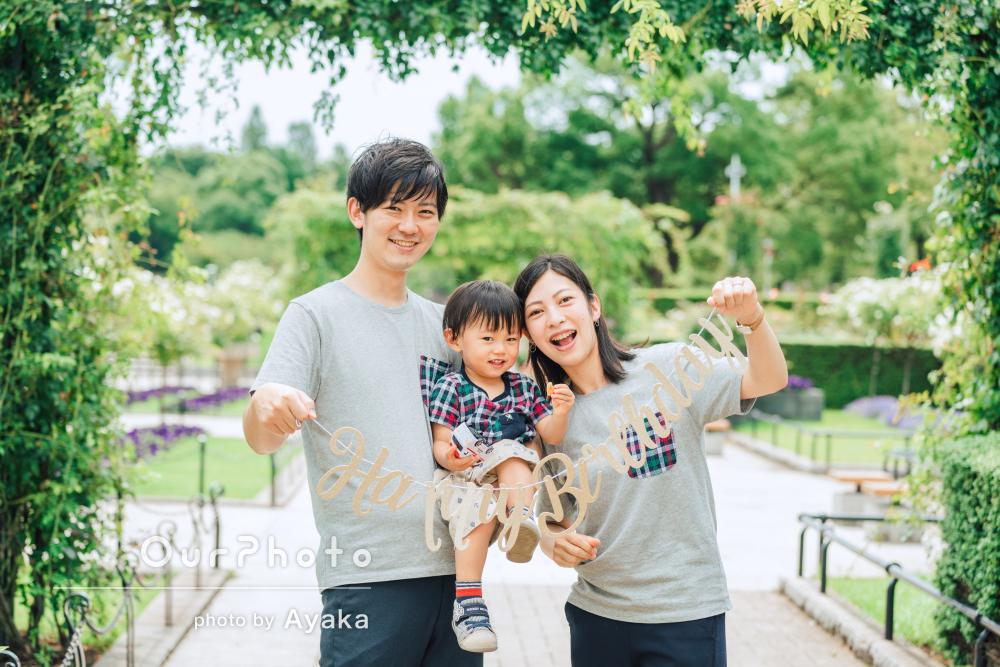 「緊張なく自然体な写真」2歳の誕生日記念に公園で家族写真の撮影