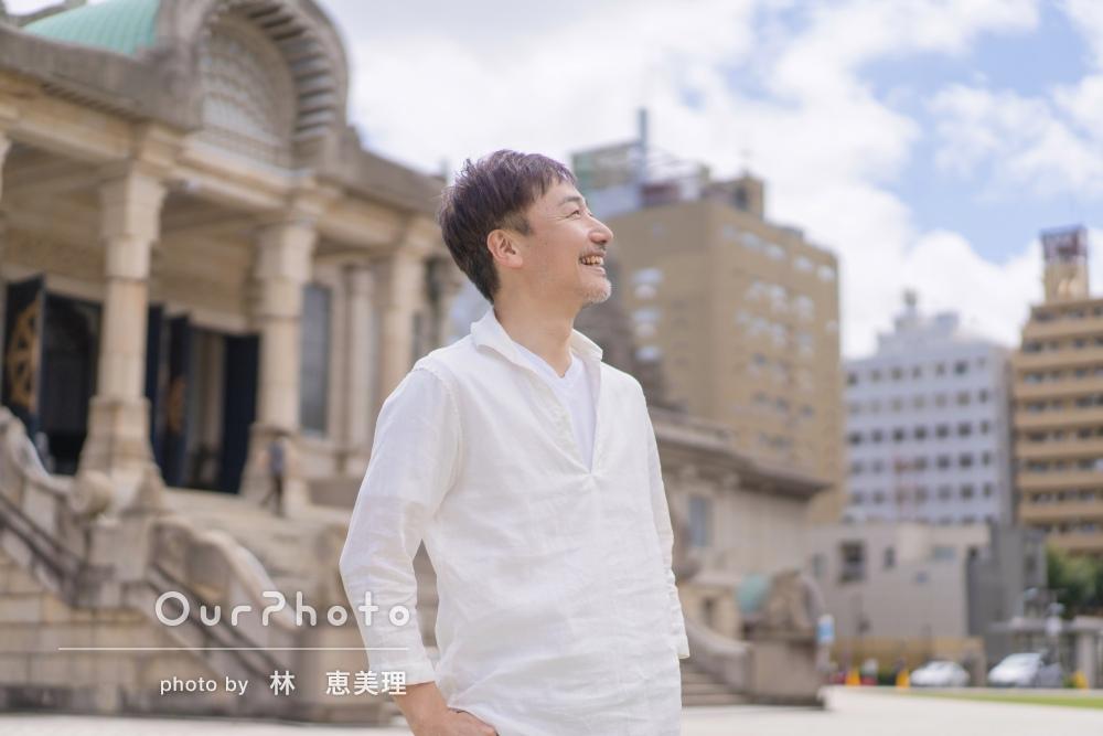 「こちらの気持ちを自然とほぐしてくれて」男性のプロフィール写真の撮影