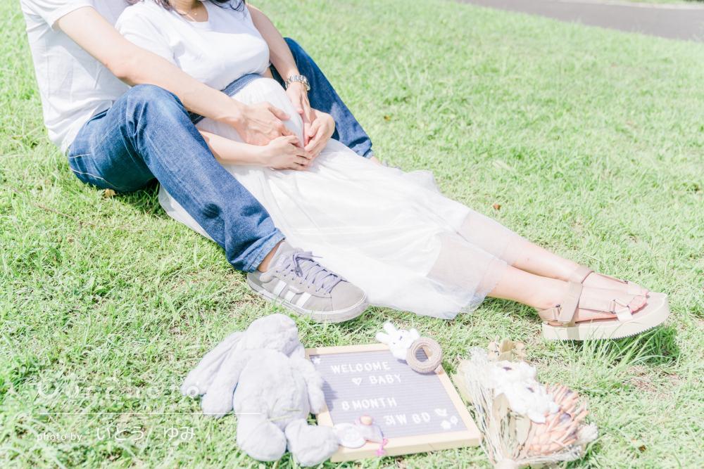 「楽しく撮影することができました」ご夫婦でマタニティフォトの撮影