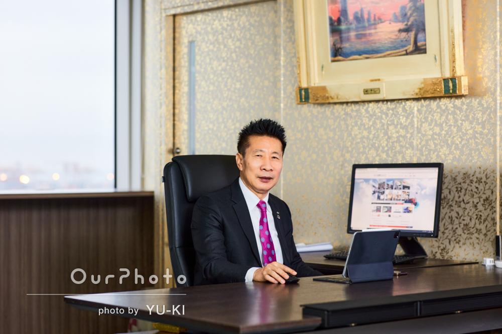 「いろいろなパターンの写真を撮影」ビジネスプロフィール写真の撮影