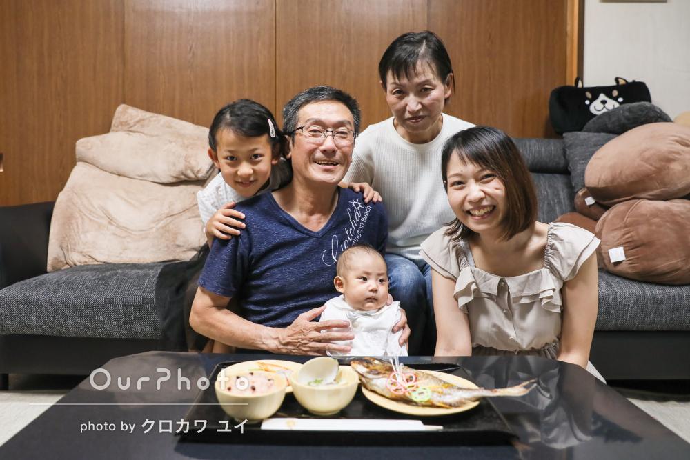 赤ちゃんの表情も可愛い!4世代で賑やかにご自宅でお食い初めの撮影