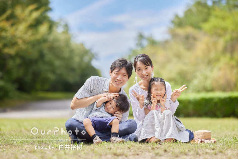 「自然な子供達の笑顔が沢山写っていて嬉しくなりました」家族写真の撮影