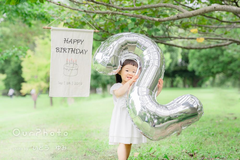 「いつも通りの笑顔で」2歳のお誕生日記念におしゃれな家族写真の撮影