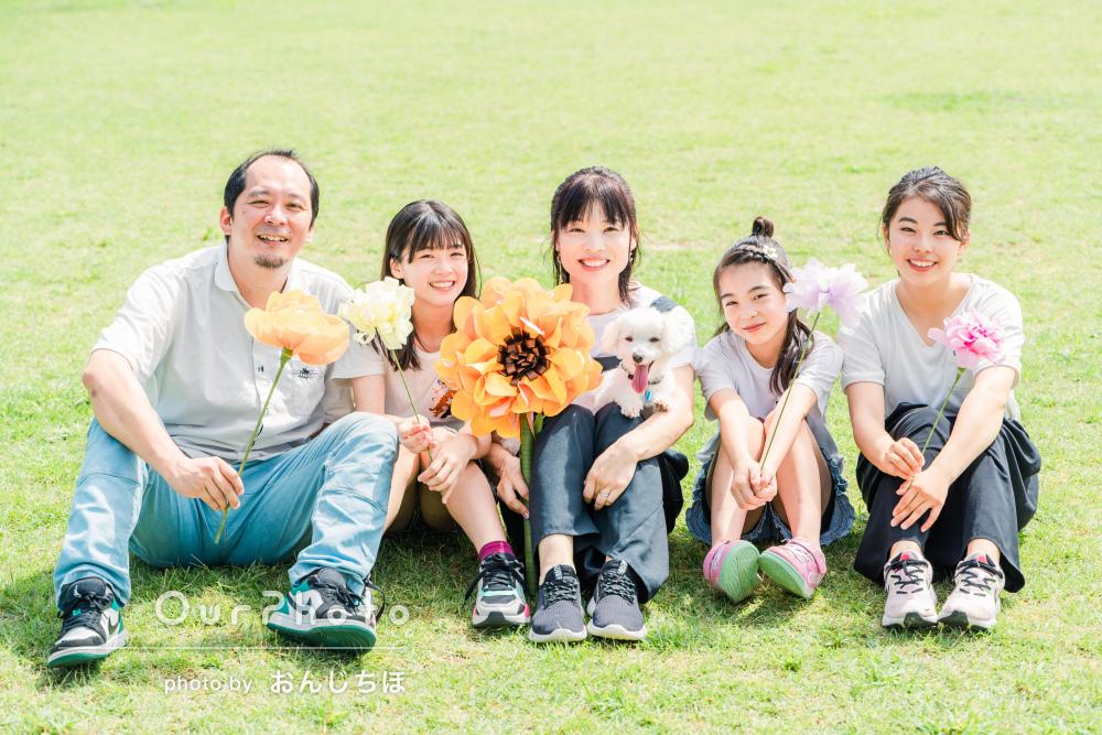 さまざまな小道具を利用したおしゃれで元気いっぱいの家族写真の撮影