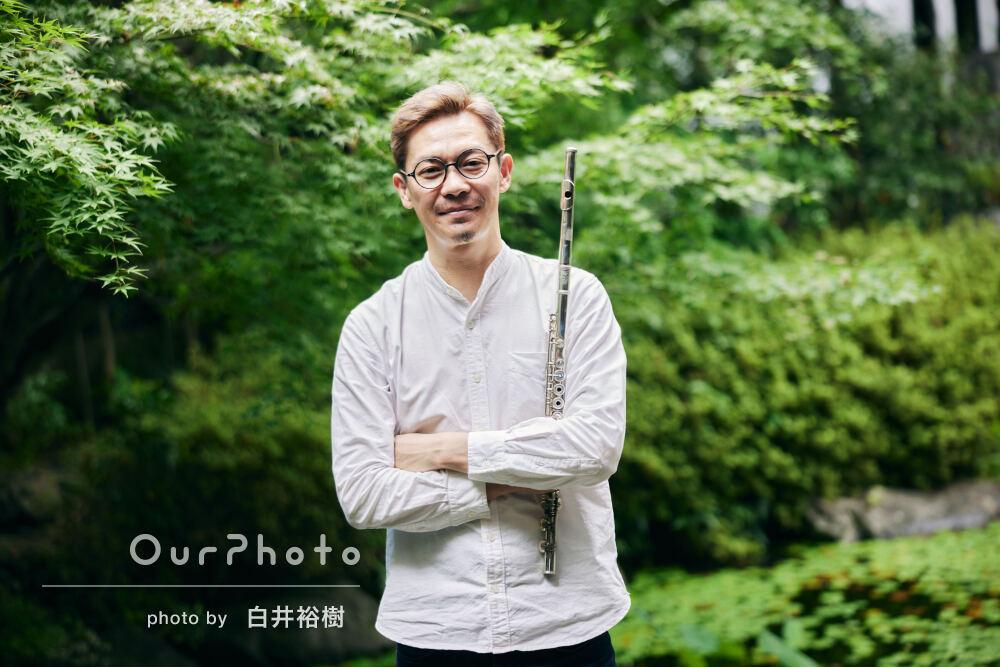「雰囲気のある写真をありがとうございます!」プロフィール写真の撮影