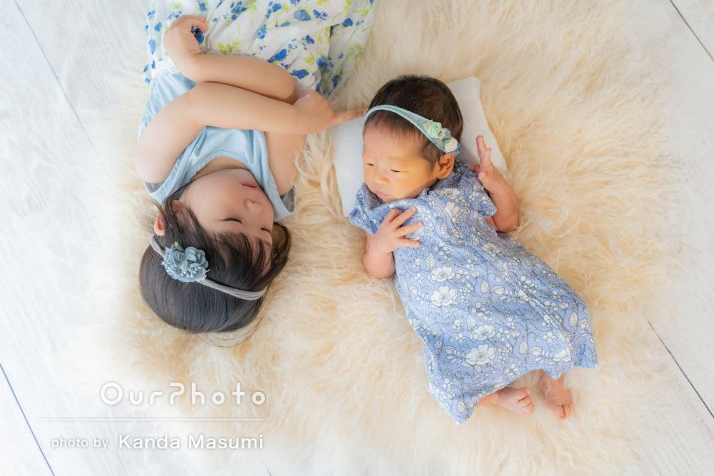 「良い写真をたくさん」お姉ちゃんと一緒にニューボーンフォトの撮影