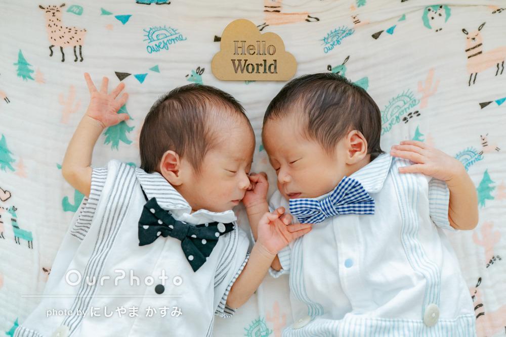 「温かみのあふれる素敵な仕上がり」双子ちゃんニューボーンフォトの撮影