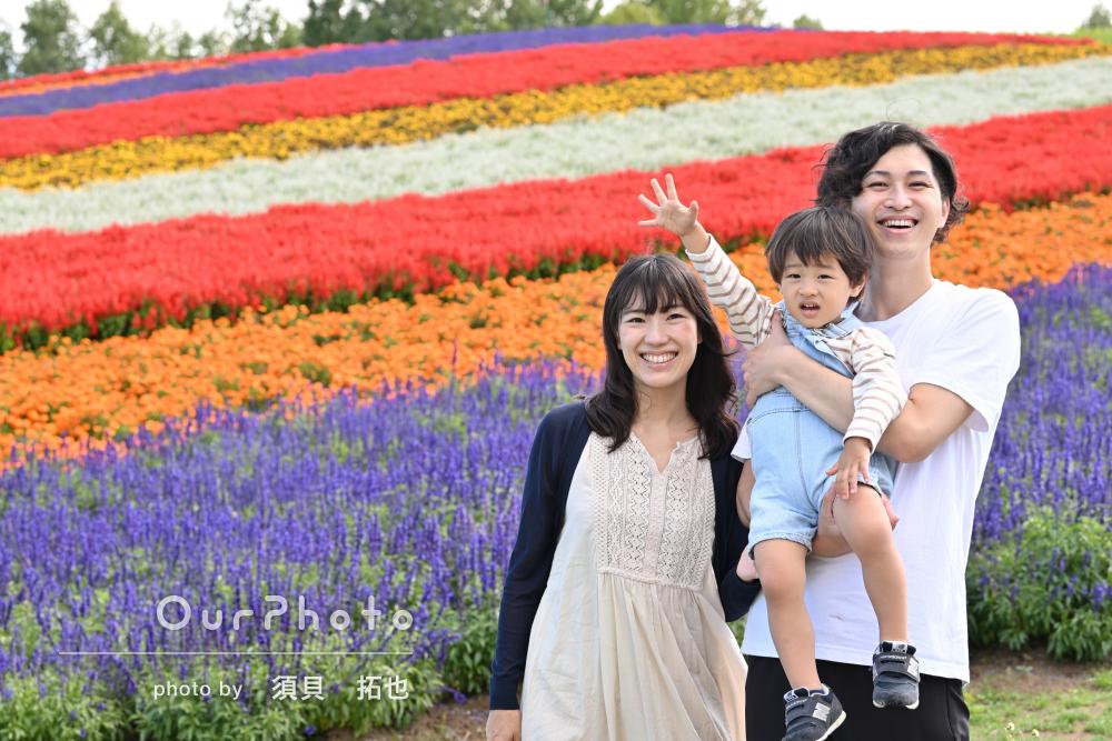 「仕上がりもとても良く大変満足」色鮮やかな北海道での家族旅行の撮影