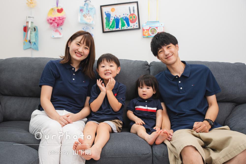 「楽しく撮影が出来ました」自宅での日常を切り取った家族写真の撮影