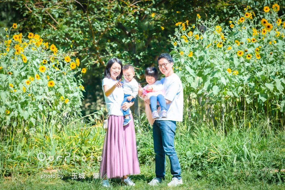 「柔軟かつ親切に撮影を行っていただきました」楽しく家族写真の撮影