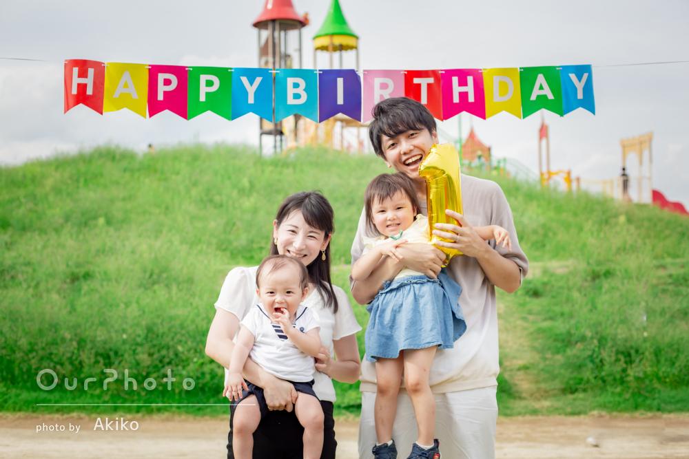 1歳の誕生日を記念して!緑の中で笑顔いっぱいな家族写真の撮影