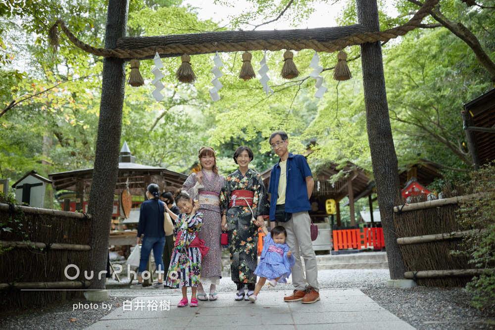 「家族皆が笑顔になれました」親子3世代で楽しく秋の旅行写真の撮影