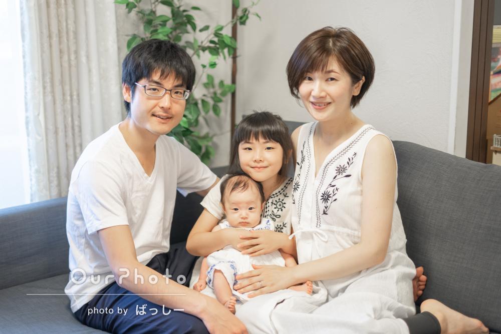 「写真の仕上がりもとても素敵」100日のお祝いに家族写真の撮影