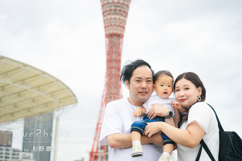 「とても自然な素敵な写真を撮って頂き」リンクコーデで家族写真の撮影