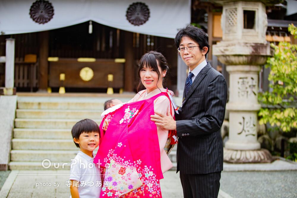 「おかげさまで家族の良い思い出」家族4人で正装してお宮参りの撮影