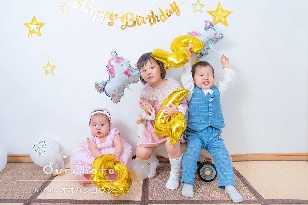 「可愛い表情がたくさん」お誕生日の記念に自宅と公園で家族写真の撮影