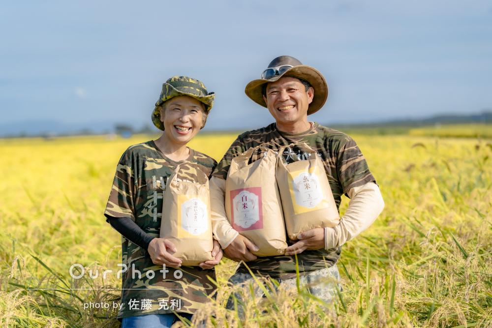 「安心してお任せ出来ました」お米農家さんのプロフィール写真の撮影