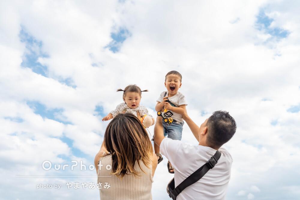 「めっちゃいいアングル!自然にみんな笑ってる!!!」家族写真の撮影