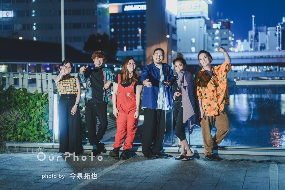 「とても快適な時間」都会の夜におしゃれな友人6人で!友フォトの撮影