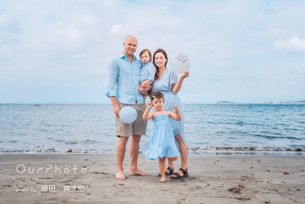 「小道具を沢山用意して下さり、新しい撮影にチャレンジ」家族写真の撮影