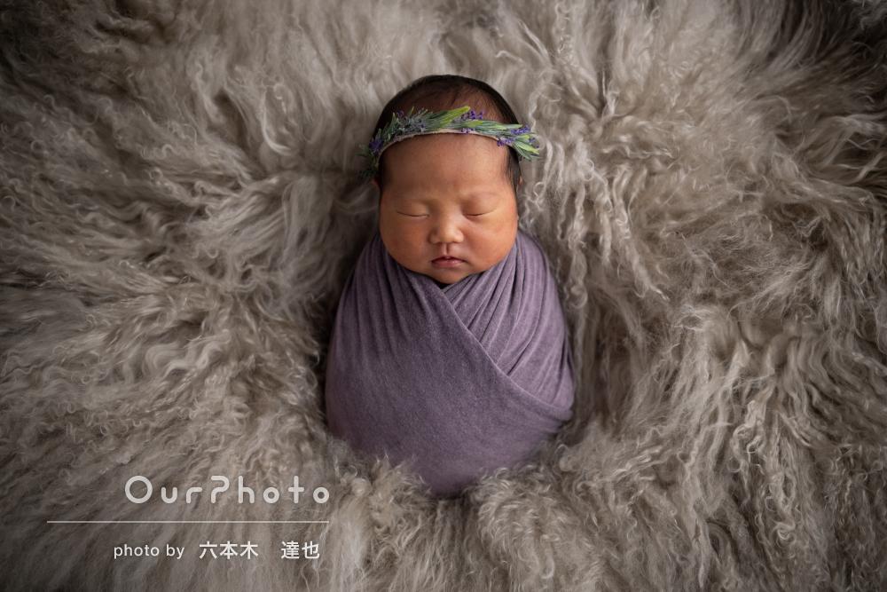 「思い出に残る可愛い写真」おしゃれな色合いのニューボーンフォトの撮影