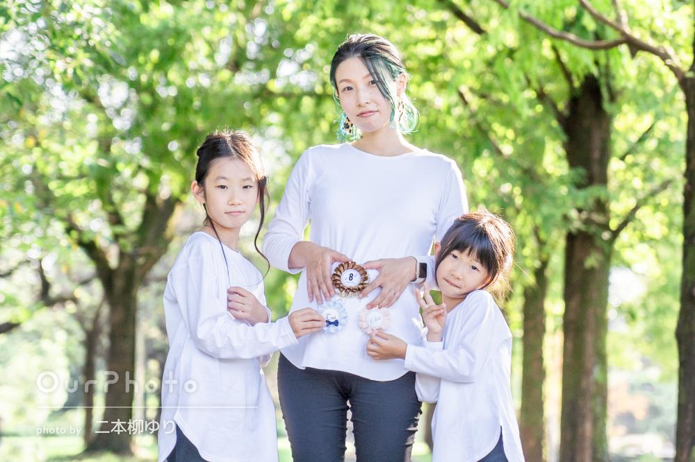 「素敵な写真を撮っていただき、うれしいです」公園で家族写真の撮影