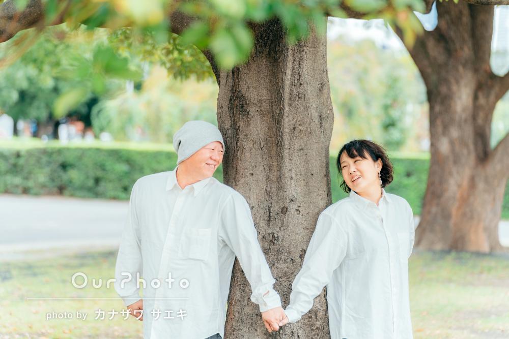 「楽しく撮影できました」思い出の場所で笑顔が素敵な結婚記念日の撮影