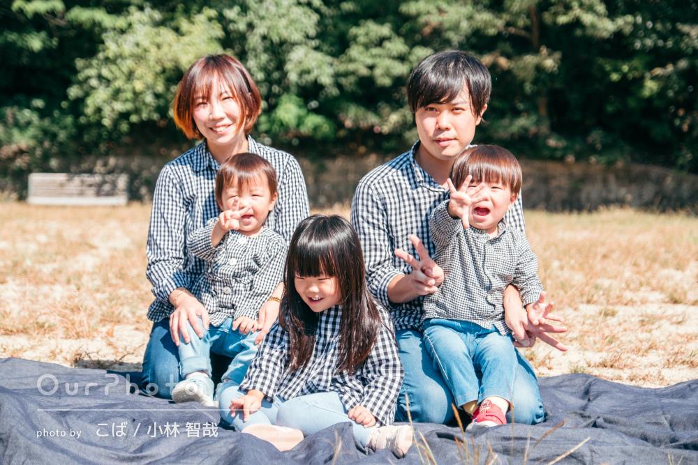 「優しく接してくださり子供達もとても懐いて」明るい家族写真の撮影