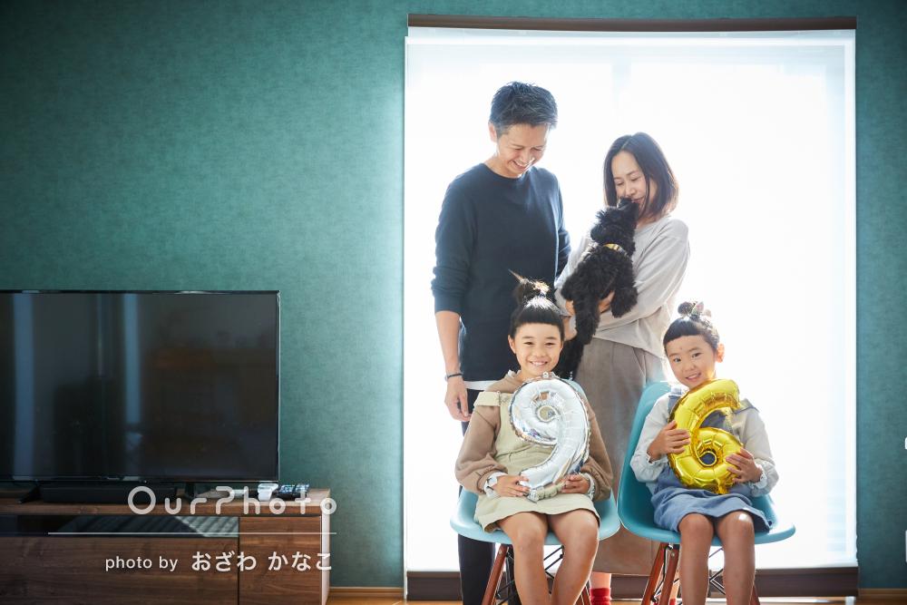 「自然な感じでとても素敵」新居と誕生日を記念した家族写真の撮影