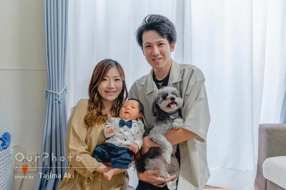 「沢山撮って頂きとても素敵な写真・思い出となりました」家族写真の撮影