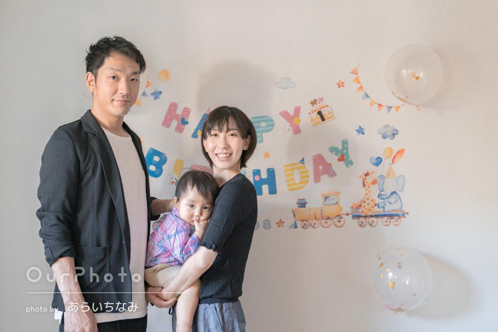 「良い写真をたくさん撮ってもらい」1歳お誕生日記念の家族写真の撮影