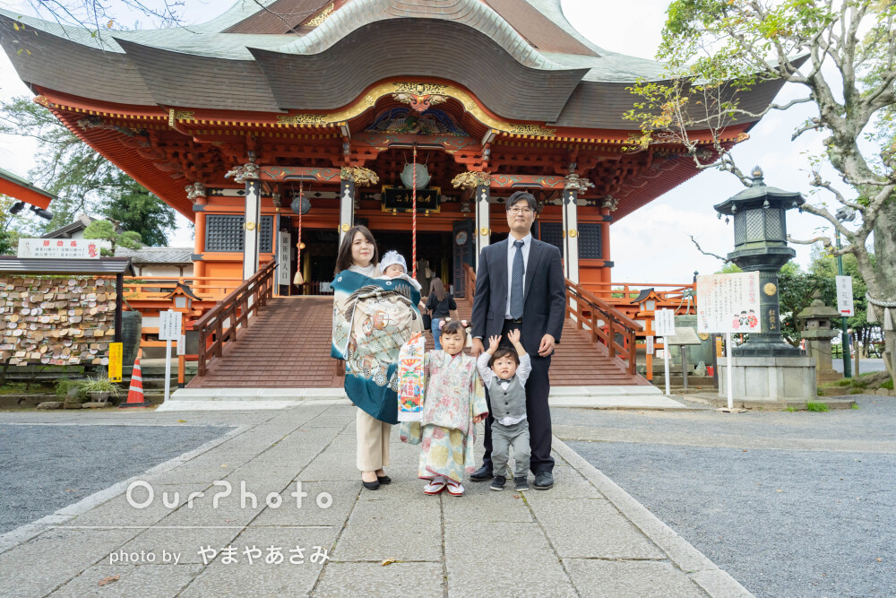 仲良し家族5人で華やかな和装やスーツを着て七五三&お宮参りの撮影