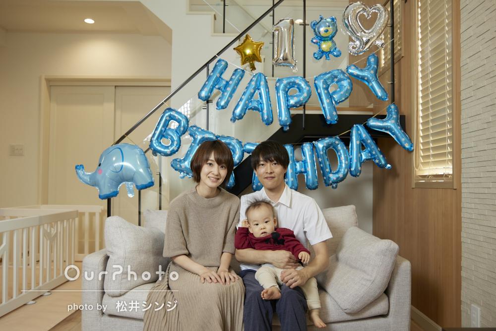 「家族一同満足のいく撮影となりました」1歳の記念に家族写真の撮影