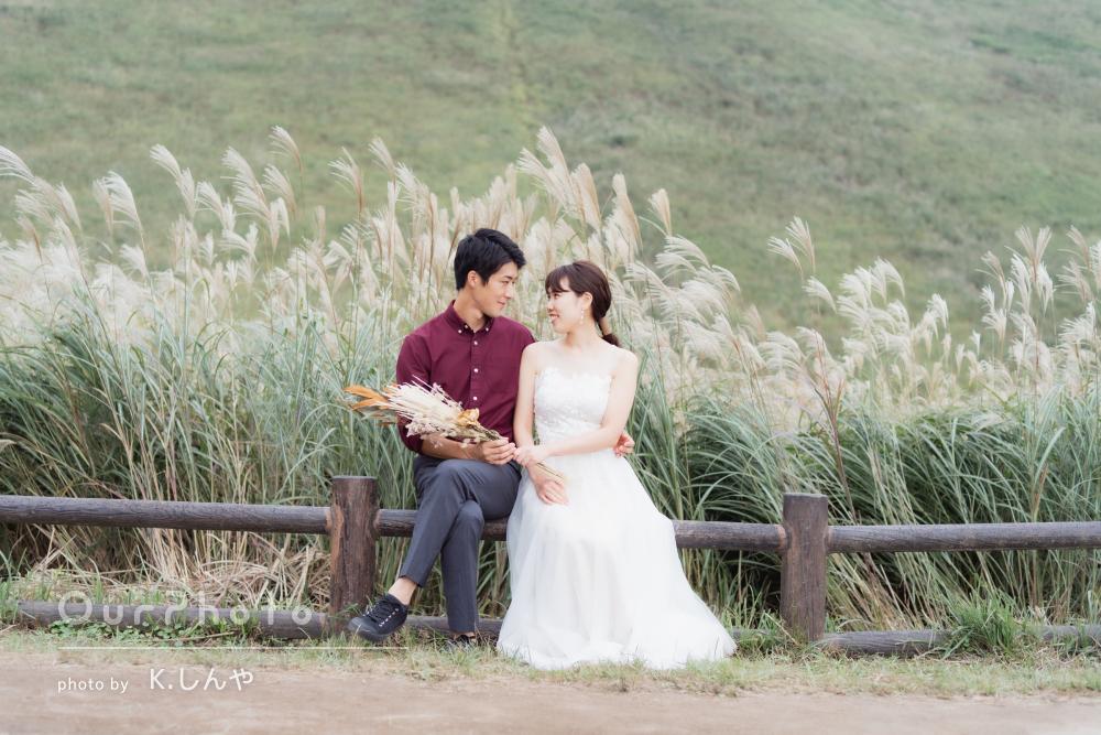 「すごく綺麗な写真ばかりで大満足」ススキ野原でカップルフォトの撮影