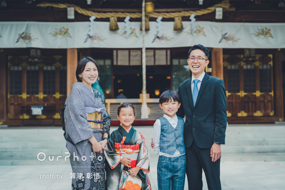 「素敵な一生物の写真を撮っていただき」笑顔が一番!神社で七五三の撮影