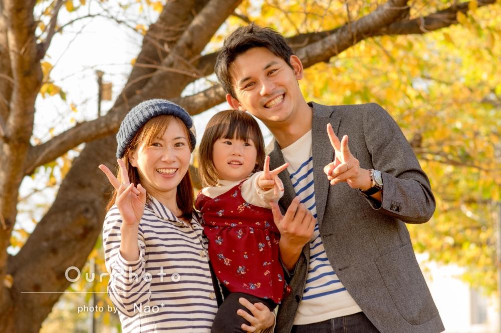 「想像以上の素敵な写真ばかり」家族でカジュアルフォト撮影