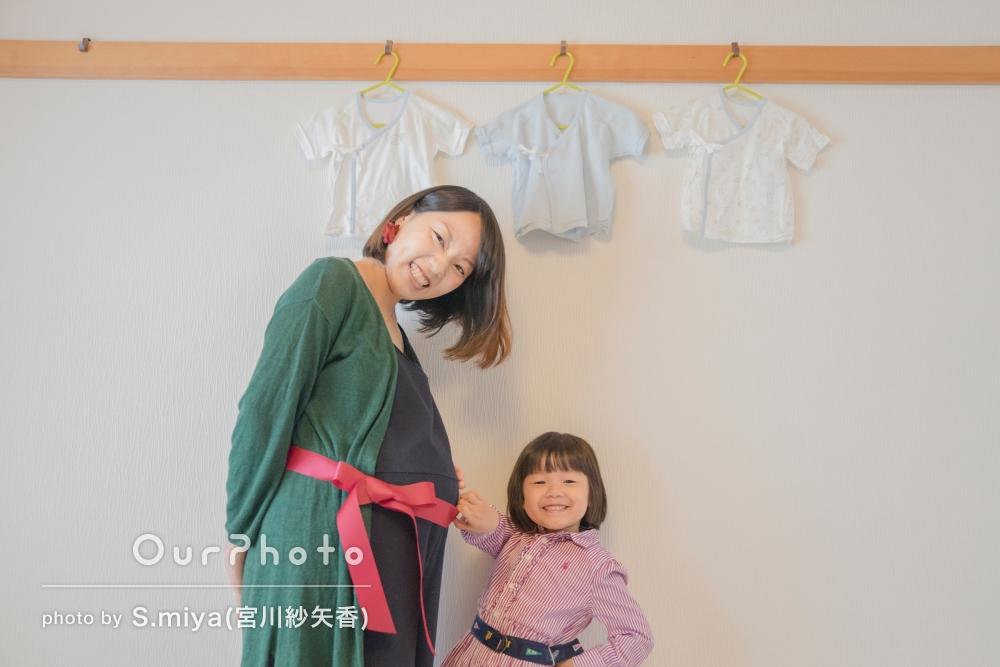三世代で家族写真とマタニティフォトの撮影