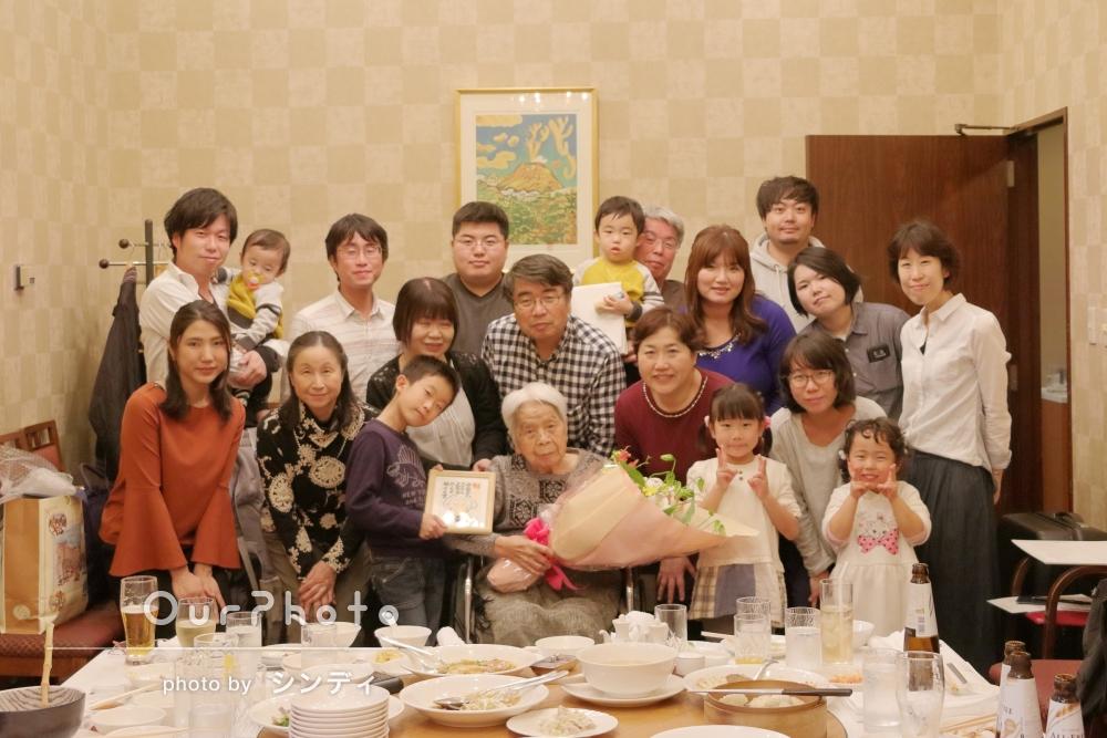 「孫からのプレゼントとして」4世代で白寿のお祝いのお食事会の撮影