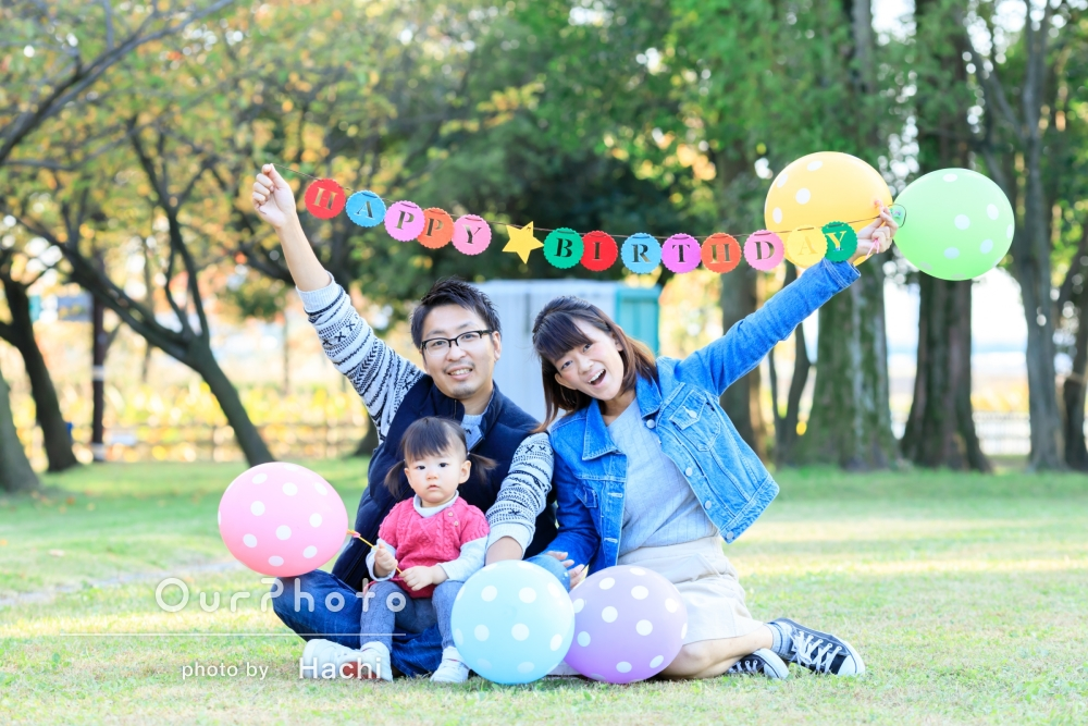 「とても楽しい雰囲気」ご結婚5周年とお子様の1歳を記念して家族写真の撮影