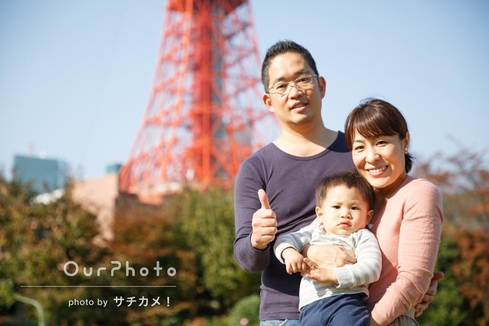 「自然体の姿を撮って頂けて大満足」家族写真の撮影
