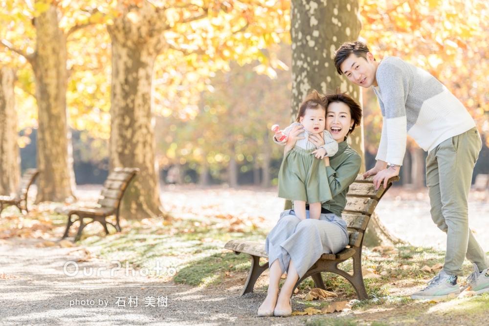 「良い記念に」紅葉の美しい公園で1歳のお誕生日記念に家族写真の撮影