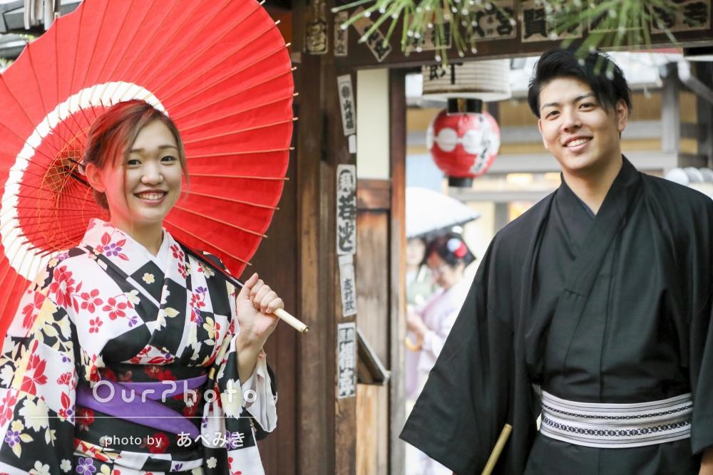 「楽しかったです!」京都にて、カップルさんの成人式前撮り