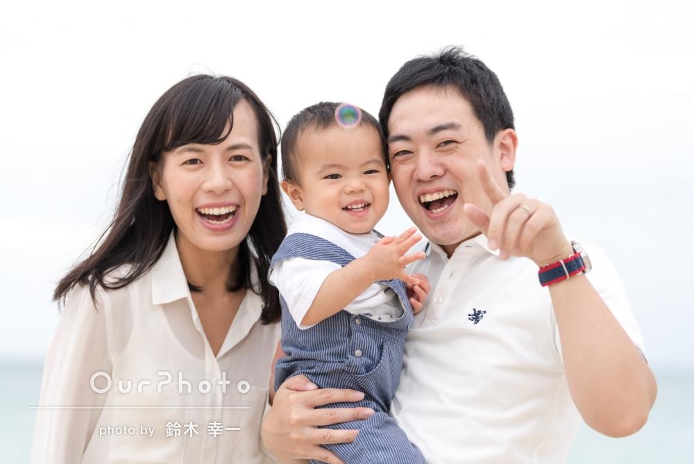 「最高の笑顔を切り取って頂いて感激」沖縄のビーチにて家族写真の撮影