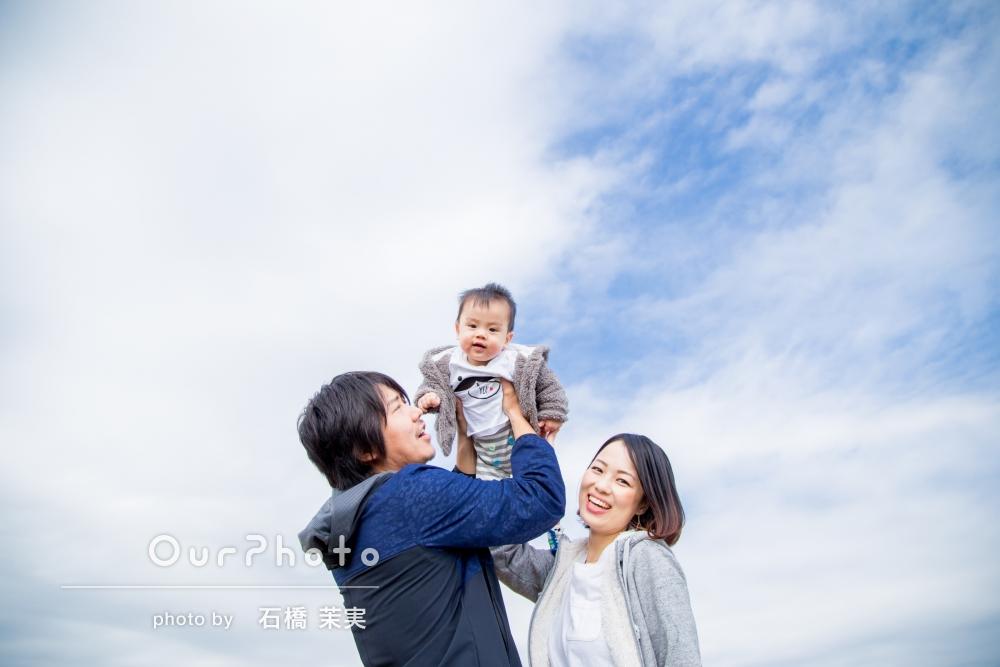 「とっても良い写真が撮れました!」家族写真の撮影